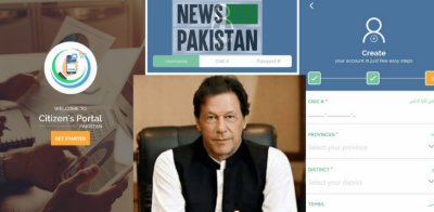 Pakistan Citizen Portal received encouraging response across the world