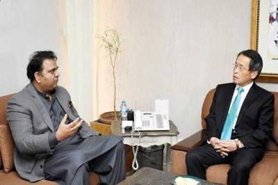Pakistan seeks Japan's help to upgrade transmission system of PBC