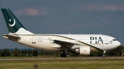 PIA terminates services of pilots, cabin crew having fake degrees
