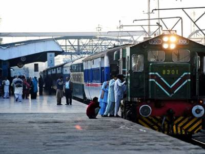 Railway earned Rs9.8mn more revenue this year