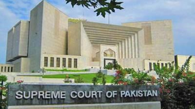 SC orders seizure of fake bank accounts record