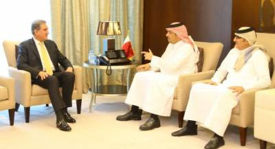 Several important decisions taken in high level meeting between Pakistan and Qatar