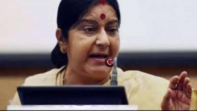 23 Indian Passports go missing from Pakistani High Commission in New Delhi: Sushma Swaraj