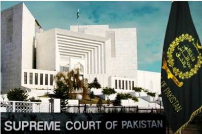 70K acres forest land in Sindh illegally been given on lease: SC informed