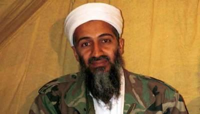Al Qaeda Chief Osama Bin Laden's prediction came true