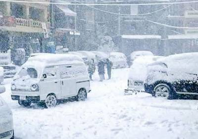 Another big Rainfall, Snowfall spell forecasted by PMD