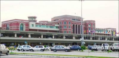 ASF foil drug smuggling bid to Saudi Arabia at Allama Iqbal International Airport Lahore