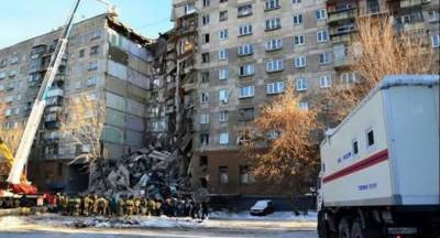 At least 14 people killed in an explosion in Russia