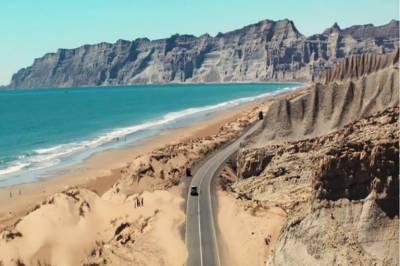 Balochistan's Virgin Beach listed among Top 50 Asian Beaches