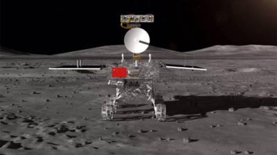China's Chang'e 4 all set to make history