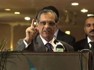 CJP Justice Saqib Nisar grills Malik Riaz yet again