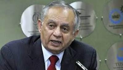 Conflict of Interest? PM Advisor Razak Dawood's company wins bid for Mohmand Dam construction