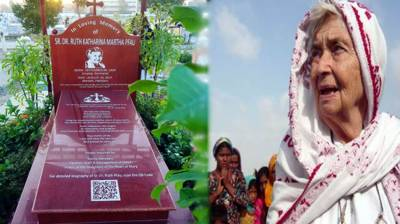 Dr Ruth Pfau: First ever electronic grave in the history of Pakistan introduced in Karachi