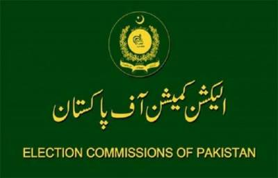 ECP decides to review Electoral lists across Pakistan