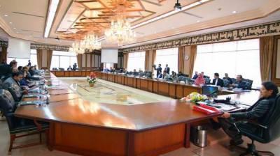 Federal Cabinet meting: Key decisions taken