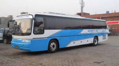 Inter-city bus service inaugurated in Dera Ghazi Khan