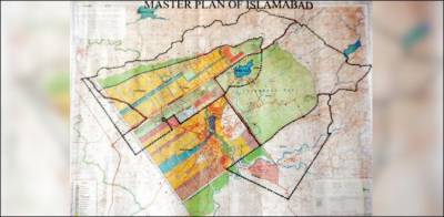 Islamabad Master Plan: Federal government makes 12 member commission