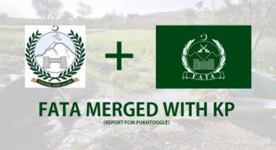 KP government takes important decisions over erstwhile FATA development