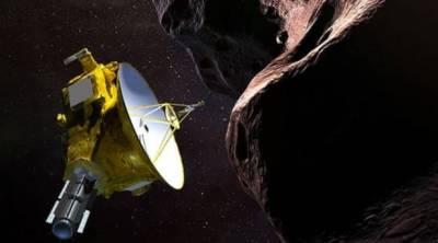 NASA New Horizon probe has made history