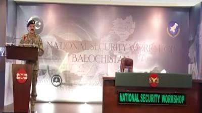 National Security Workshop Balochistan kicks off in Quetta