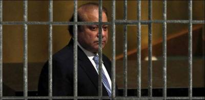 Nawaz Sharif gets a blow from Islamabad High Court