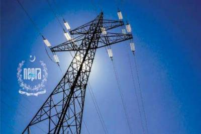 NEPRA cuts electricity prices in Pakistan