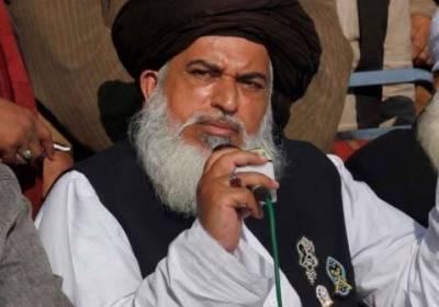 New developments reported in the case against TLP Chief Khadim Hussain Rizvi