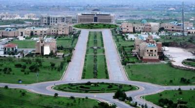NUST made remarkable inventions in Pakistan in last 5 years
