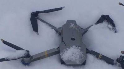 Pakistan Army shoots down an Indian spy quadcopter in Bagh Sector along LoC