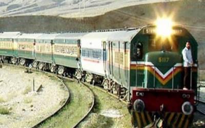 Pakistan Railways kickoff speedy work on Pakistan Iran Railway Track