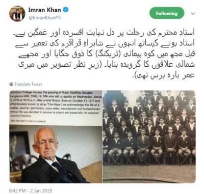 PM Imran Khan responds over sad demise of his teacher Major Geoffrey Langlands