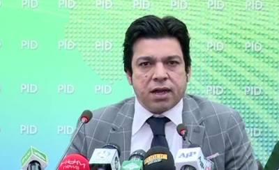 PTI Minister Faisal Vawda faces huge embarrassment