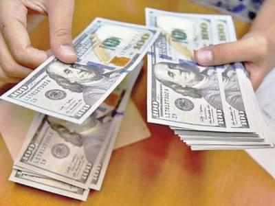 Us Dollar Likely To Hit Rs 150 Mark Report