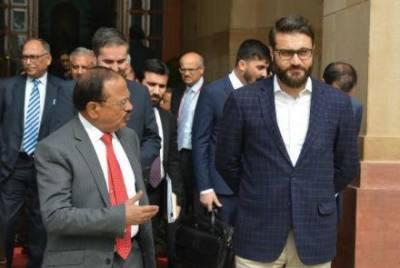 Afghanistan India NSAs meet