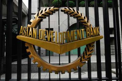 Asian Development Bank approves new loan and grant for Balochistan