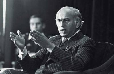 Birth anniversary of former PM, founder of PPP Zulfikar Ali Bhutto being observed today