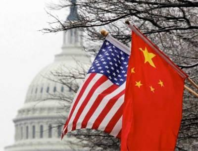 China, U.S. Relations