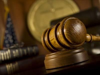 Court adjourns Ramzan Sugar Mills case till Jan 10
