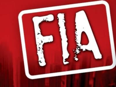 FIA arrests 7 Human Smugglers
