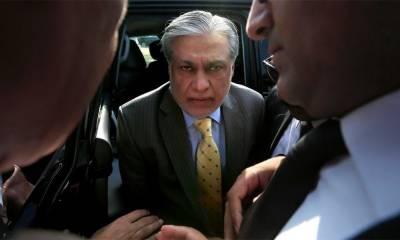 Former Finance Minister Ishaq Dar in hot waters