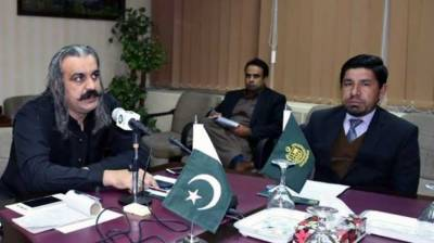 Govt committed to develop untapped tourism potential of GB: Gandapur