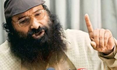 Indian Supreme Court announces verdict in bail plea of prominent Kashmiri leader Syed Salahuddin's son