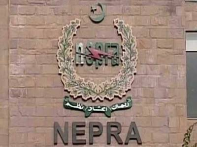 NEPRA takes notice on unscheduled load shedding