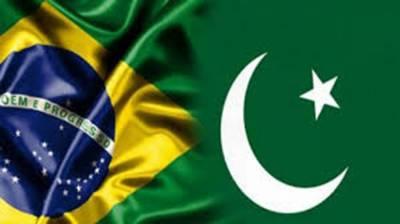 Pakistan, Brazil agree to enhance bilateral trade