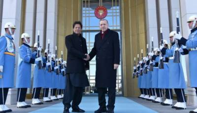 Pakistan invites Turkey to join CPEC projects