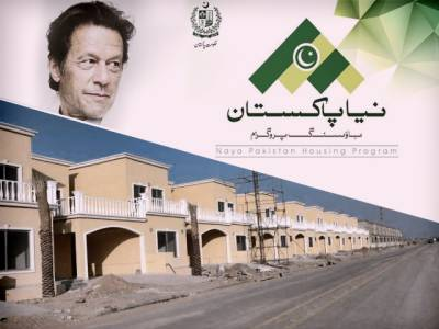 PM Naya Pakistan Housing Program gets an international offer of construction