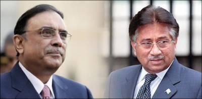 SC disposes of NRO case against Zardari, Musharraf