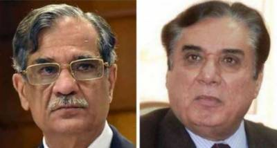 SC summons NAB chairman in-person