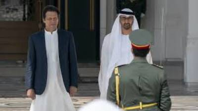 UAE Crown Prince to announce mega investment package for Pakistan