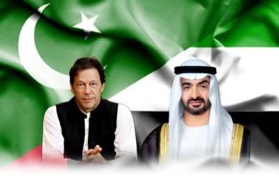 UAE Crown Prince visit to Pakistan, agenda revealed